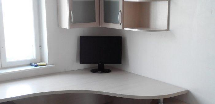 Меблирование комнаты в квартире