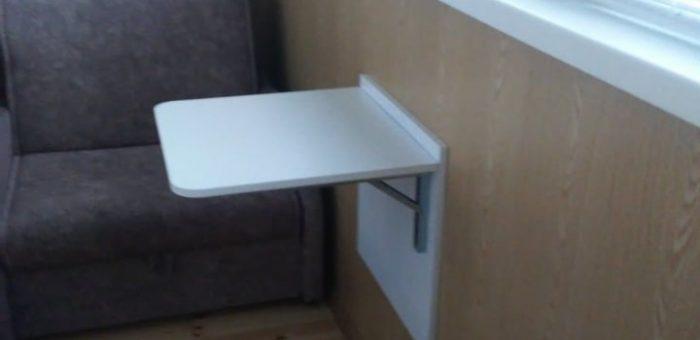Стол откидной